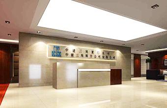 中建三局办公室英国威廉希尔公司设计