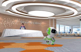 广州知识产权交易中心办公室英国威廉希尔公司设计