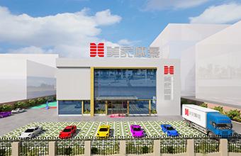 佛山美家顺景门窗办公室英国威廉希尔公司设计