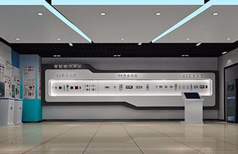泛海三江广州展厅英国威廉希尔公司设计