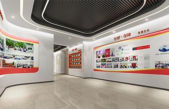 国家知识产权局广东中心展厅设计英国威廉希尔公司
