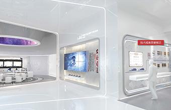 科大讯飞科技智能展厅设计