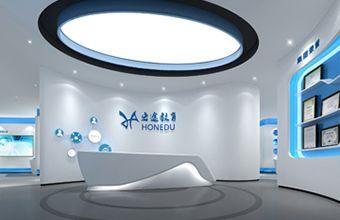 宏图教育网络科技有限公司展厅英国威廉希尔公司设计