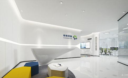 佛山安齿生物科技展厅设计