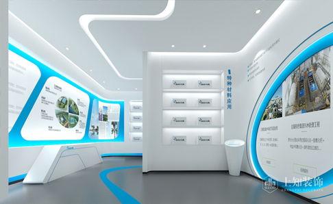 希森美克展厅设计亚博全站