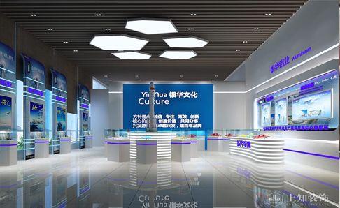 银华铝业展厅亚博全站设计