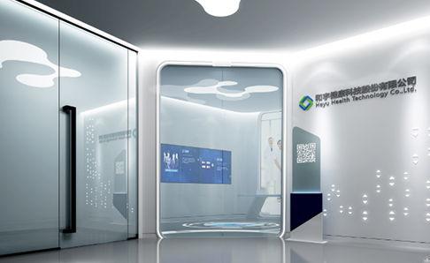和宇健康科技股份有限公司展厅设计