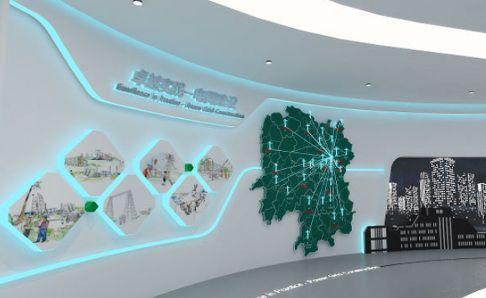 新能源主题展厅