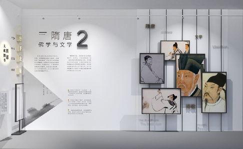 汉学文化展示空间